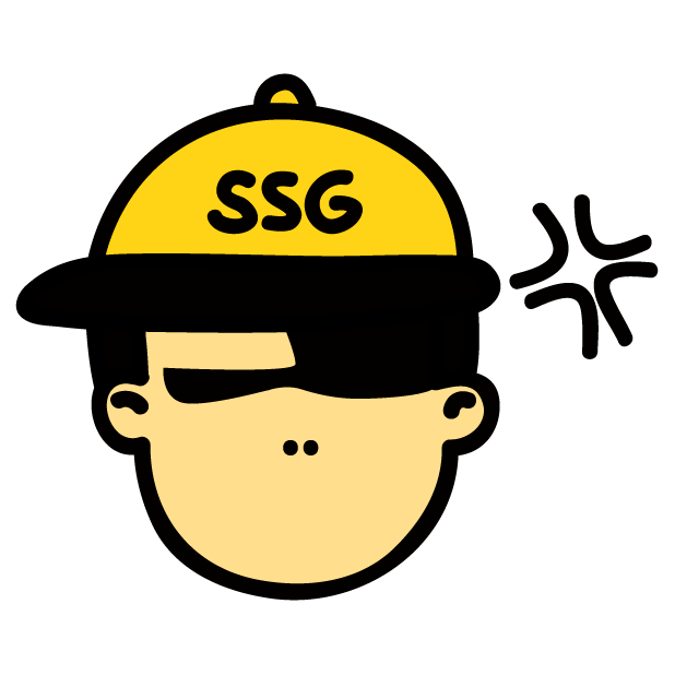 SSG 배송이2 - SSG Sticker messages sticker-7