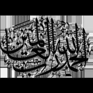 ستيكرات إسلامية messages sticker-0