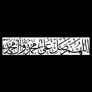 ستيكرات إسلامية messages sticker-2