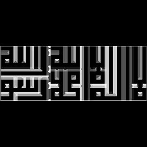 ستيكرات إسلامية messages sticker-3