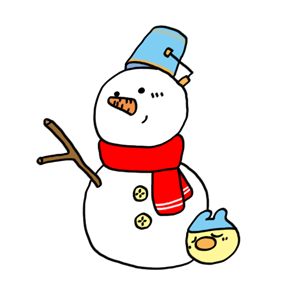 GUJI'S CHRISTMAS − NHH Stickers messages sticker-9