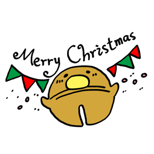 GUJI'S CHRISTMAS − NHH Stickers messages sticker-5