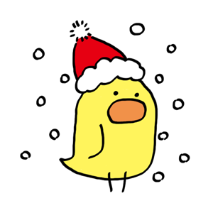 GUJI'S CHRISTMAS − NHH Stickers messages sticker-1