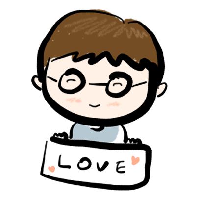 haero Love Stickers messages sticker-1