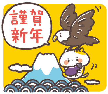 Kansaiben Naynko Christmas & New Year! messages sticker-6