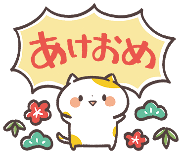 Kansaiben Naynko Christmas & New Year! messages sticker-4