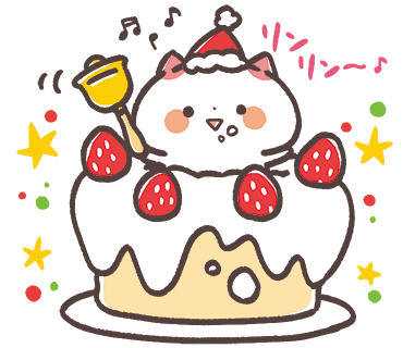 Kansaiben Naynko Christmas & New Year! messages sticker-2