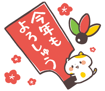 Kansaiben Naynko Christmas & New Year! messages sticker-7