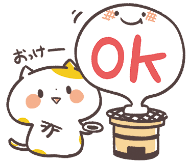 Kansaiben Naynko Christmas & New Year! messages sticker-11