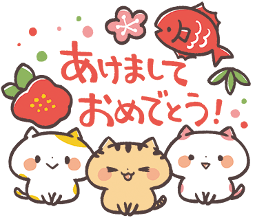 Kansaiben Naynko Christmas & New Year! messages sticker-3