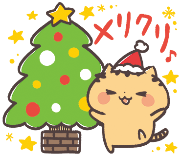 Kansaiben Naynko Christmas & New Year! messages sticker-1