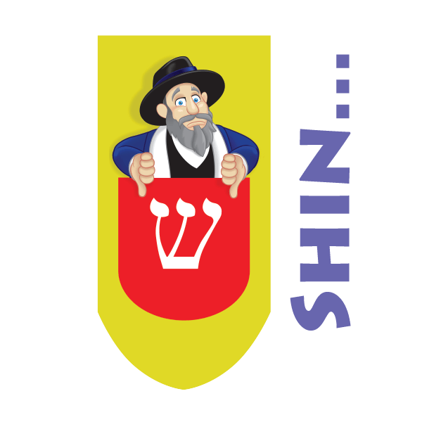 The Mensch on a Bench Stickers messages sticker-10