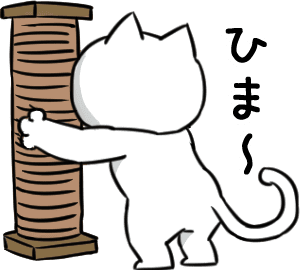 Extremely Cat Sticker Pack messages sticker-6