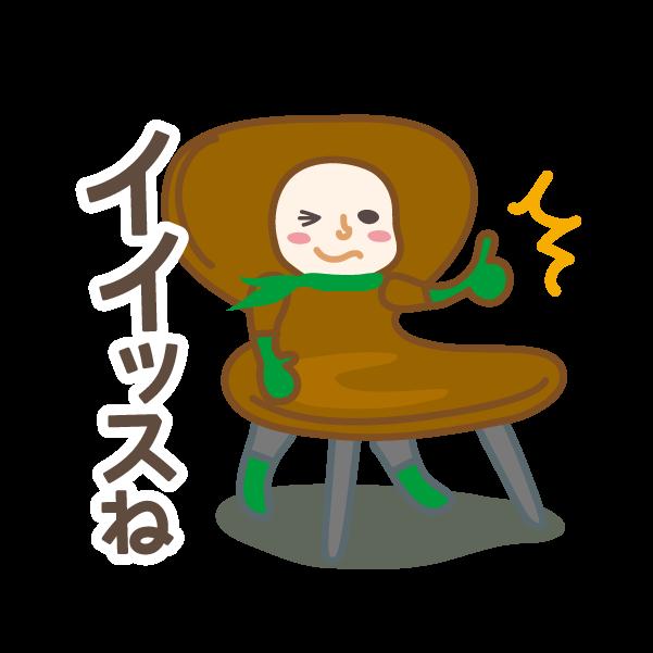 ダジャレンジャー 第三章 messages sticker-10