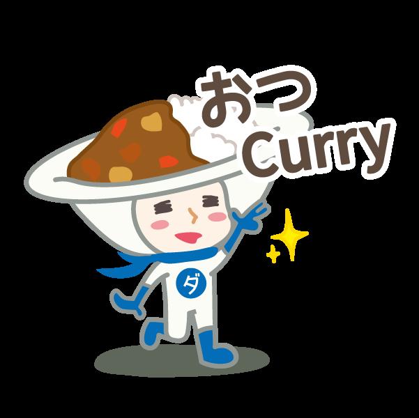 ダジャレンジャー 第三章 messages sticker-5