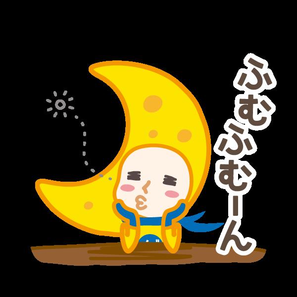 ダジャレンジャー 第三章 messages sticker-0