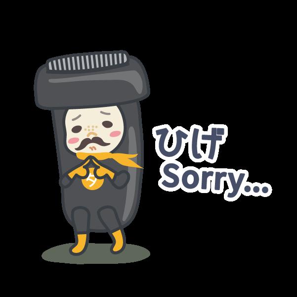 ダジャレンジャー 第三章 messages sticker-7