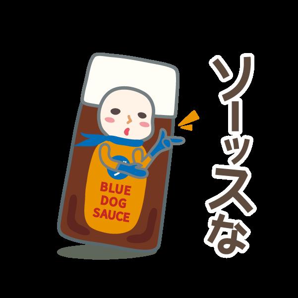 ダジャレンジャー 第三章 messages sticker-11