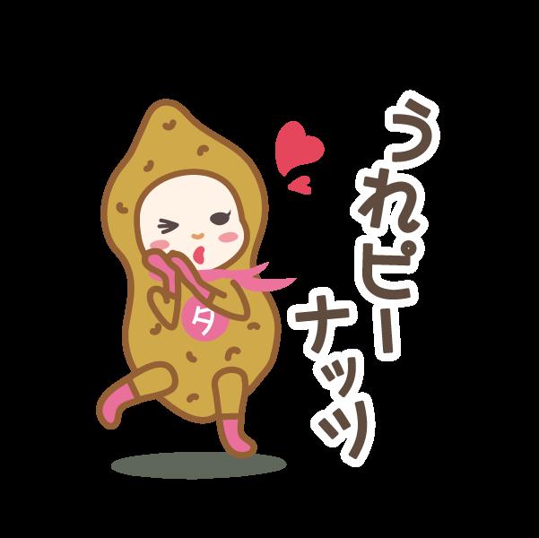 ダジャレンジャー 第三章 messages sticker-1