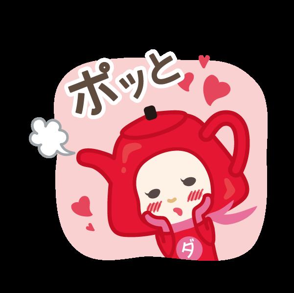 ダジャレンジャー 第三章 messages sticker-6