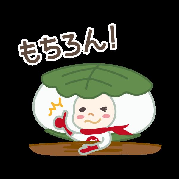 ダジャレンジャー 第四章 messages sticker-9
