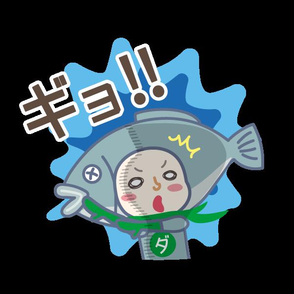 ダジャレンジャー 第四章 messages sticker-10