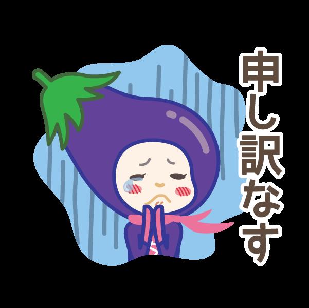 ダジャレンジャー 第四章 messages sticker-7