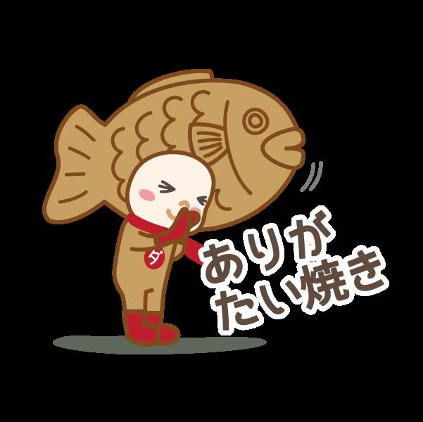 ダジャレンジャー 第四章 messages sticker-6