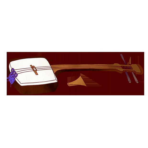 Jazzy Musical Instruments messages sticker-7