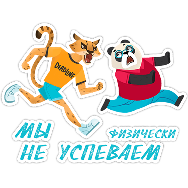 IT-панда – стикеры для iMessage от Softline messages sticker-6