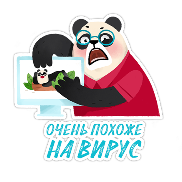 IT-панда – стикеры для iMessage от Softline messages sticker-9