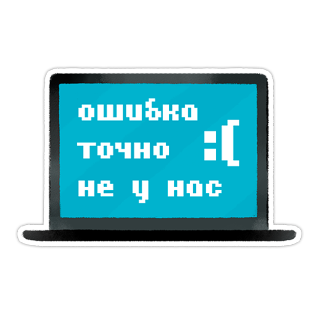 IT-панда – стикеры для iMessage от Softline messages sticker-1