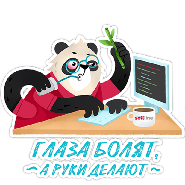 IT-панда – стикеры для iMessage от Softline messages sticker-7
