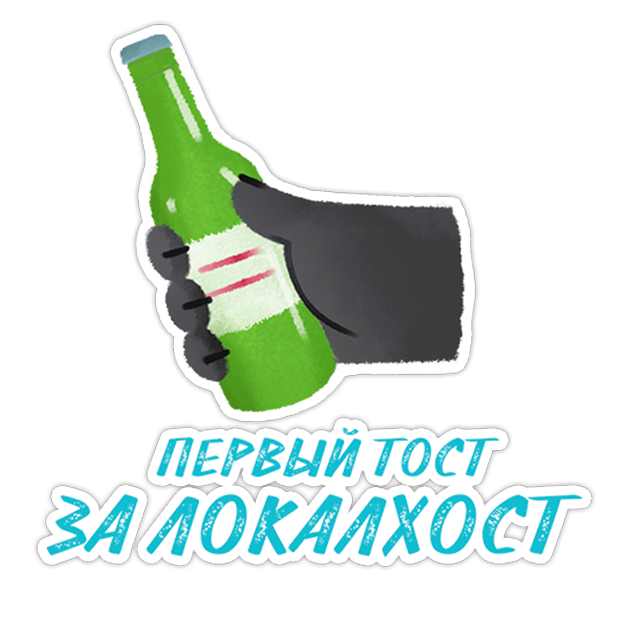 IT-панда – стикеры для iMessage от Softline messages sticker-3