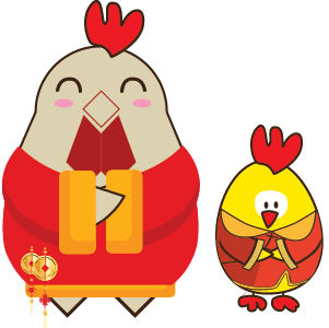 Happy New Year 2017 - Year of the Rooster messages sticker-1