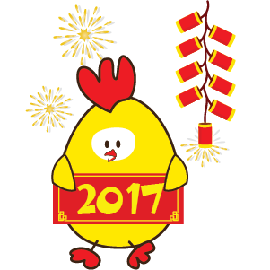 Happy New Year 2017 - Year of the Rooster messages sticker-7