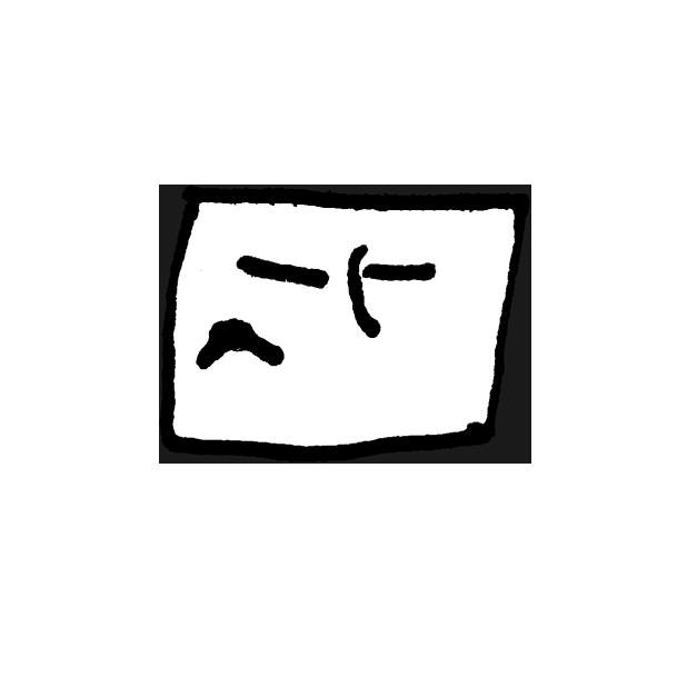 Grumpy Stickerpack messages sticker-4