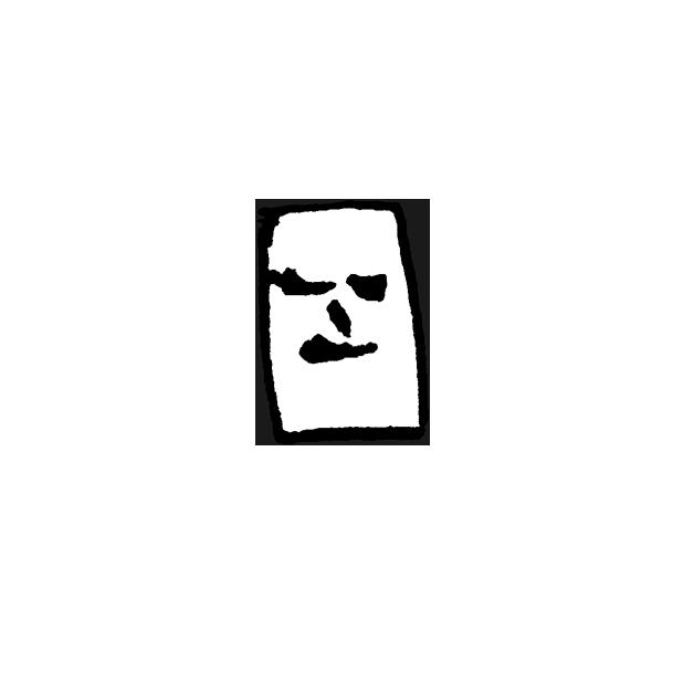 Grumpy Stickerpack messages sticker-8