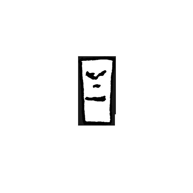 Grumpy Stickerpack messages sticker-6
