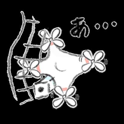 それゆけドローンくん messages sticker-9