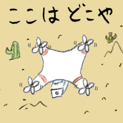 それゆけドローンくん messages sticker-3