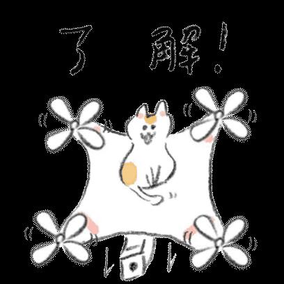 それゆけドローンくん messages sticker-7