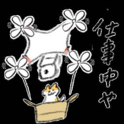 それゆけドローンくん messages sticker-4