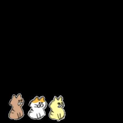 それゆけドローンくん messages sticker-8