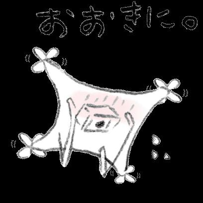 それゆけドローンくん messages sticker-5