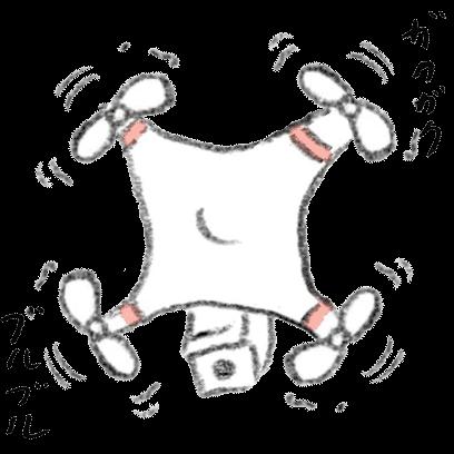 それゆけドローンくん messages sticker-11
