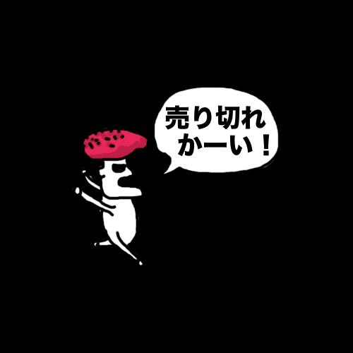SWEETY POTATO MAN messages sticker-5