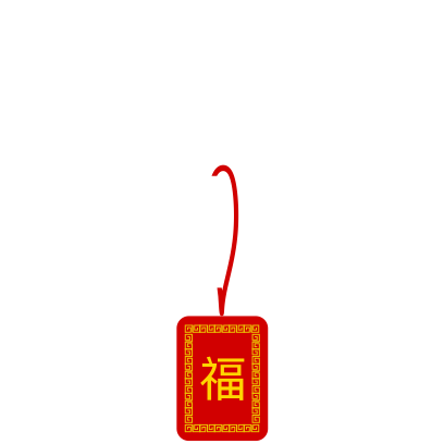 新年快樂 2017 Chinese New Year messages sticker-7