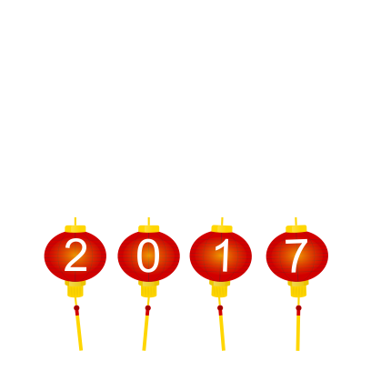 新年快樂 2017 Chinese New Year messages sticker-5