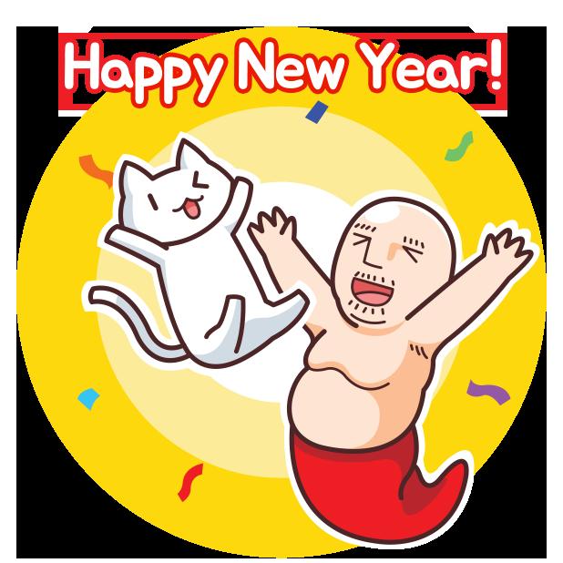 꿀잼 새해인사 스티커 messages sticker-6